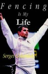 fencing-is-my-life-sergei-golubitsky-paperback-cover-art